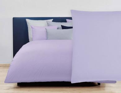 Christian Fischbacher Duvet Cover Set Jersey - Raspberry Purple 248